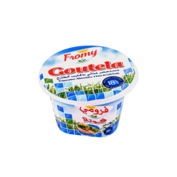http://el-marchi.tn/productinsert/fromage/préparation-alimentaire-fromage.jpg